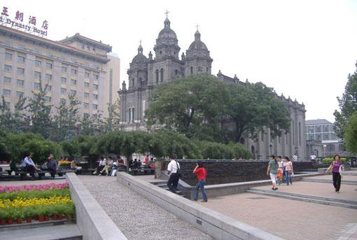 Wang Fu Jing Street