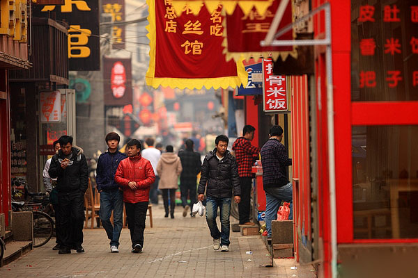 Furong Street