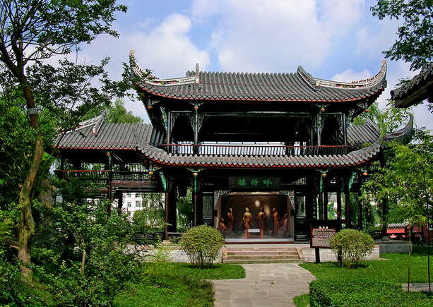Wangjiang Pavalion Park
